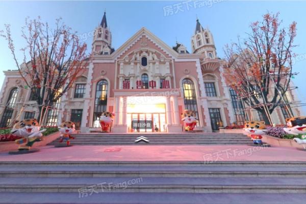 龙江恒大文化旅游城